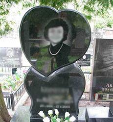 Памятник для близкого человека