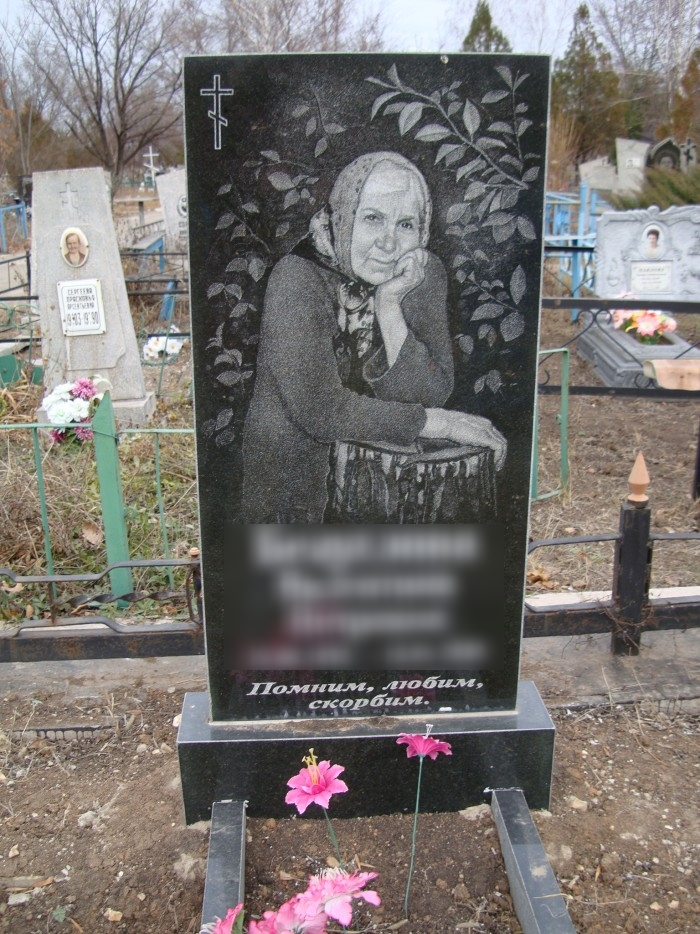 Памятник бабушке на могилу
